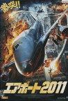 エアポート2011 /メレディス・バクスター 【字幕・吹き替え】【中古】【洋画】中古DVD