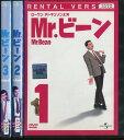 Mr.ビーン 【全3巻セット】【字幕のみ】ローワン・アトキンソン【中古】【洋画】中古DVD