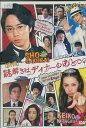 映画 謎解きはディナーのあとで /北川景子 桜井翔【中古】【邦画】中古DVD