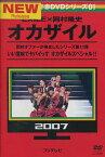 めちゃ×2イケてるッ! オカザイル 赤DVD シリーズ01  /EXILE × 岡村隆史【中古】