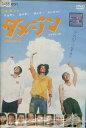 ダメジン /佐藤隆太 温水洋一【中古】【邦画】中古DVD