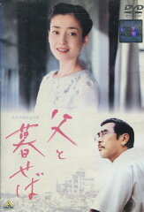 あまりにも非道な宮沢りえの仕打ち!森田剛との結婚の裏で、元夫と愛娘が受け続ける理不尽な裏切り行為とは?しかしそもそもの離婚理由って