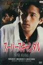 スーパースキャンダル /稲垣吾郎 - テックシアター