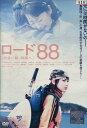 ロード88 出会い路、四国へ /村川絵梨【中古】【邦画】中古DVD