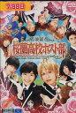 映画 桜蘭高校ホスト部 /川口春奈【中古】【邦画】中古DVD