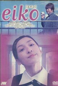 eiko エイコ / 麻生久美子、沢田研二【中古】