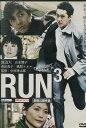 TWILIGHT FILE 5 RUN3 /渡辺大 青田典子【中古】【邦画】中古DVD