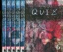 QUIZ クイズ【全6巻セット】財前直見【中古】【邦画】中古DVD