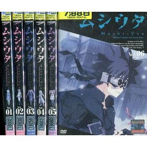 Musiuta [Набор из 6 томов] [Используется] Весь объем [Аниме] Используется DVD