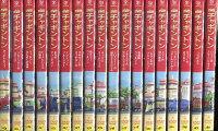 チャギントンシーズン1【全18巻セット】【字幕・吹き替え】