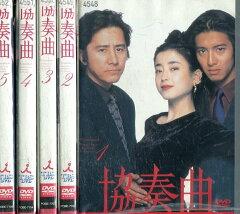 宮沢りえ、小出恵介とも親密交際で森田剛と喧嘩!瑛太にブチ切れられた過去も