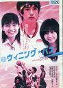 ウィニング・パス /松山ケンイチ【中古】【邦画】中古DVD