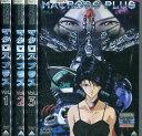 マクロスプラス【全4巻セット】【中古】全巻【アニメ】中古DVD