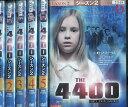 THE 4400 シーズン 2【全6巻セット】【字幕・吹替え】【中古】全巻【洋画】中古DVD