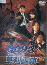 0093 女王陛下の草刈正雄 /黒川芽以【中古】【邦画】中古DVD