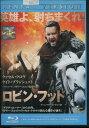 【中古Blu-ray】ロビン・フッド /