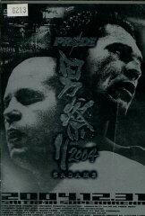 PRIDE 男祭り 2004-SADAME-