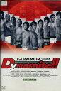 "Dynamite!! K-1 PREMIUM 2007 /山本""KID""徳郁、船木誠勝、魔裟斗、 ボブ・サップ【中古】中古DVD"