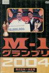 M-1グランプリ2004 /アンタッチャブル【中古】
