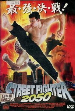 STREET FIGHTER 2050 /マット・マリンズ 【字幕のみ】【中古】【洋画】中古DVD