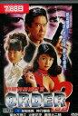 内閣特務捜査官 order2 オーダー2 /西岡徳馬【中古】【邦画】中古DVD