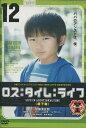 ロス:タイム:ライフ 親子篇 /加藤清史郎【中古】【邦画】中古DVD