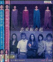 鬼畜!菊川怜の結婚相手・穐田誉輝氏は二股の末同時期に婚外子をもうけていた!しかも3人。