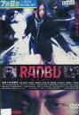 RANBU 艶舞剣士 /小向美奈子【中古】【邦画】中古DVD