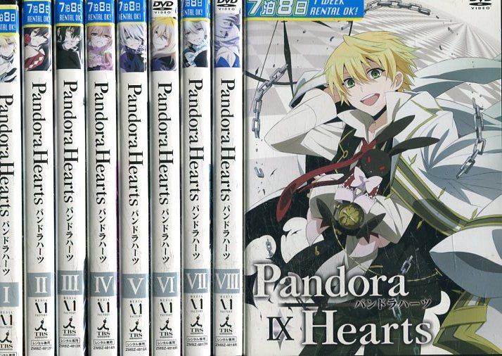 アニメ, その他 Pandora Hearts 9DVD