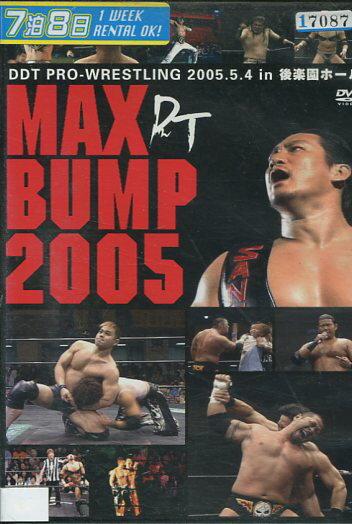 DDTプロレス MAX BUMP 2005 5/4 後楽園ホール大会【中古】中古DVD