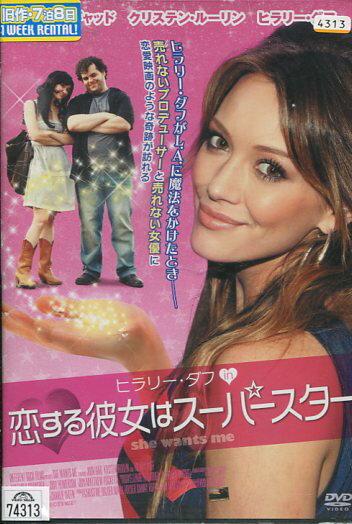洋画, コメディー  in DVD