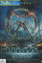 U.M.A ライジング  【字幕のみ】【中古】【洋画】中古DVD