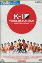 K-1 WORLD MAX 2008 -JAPAN Tournament- /魔裟斗【中古】中古DVD
