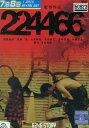 224466 /浅野忠信【中古】【邦画】中古DVD