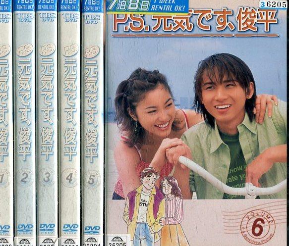 邦画, ロマンス・ラブストーリー P.S.6 DVD