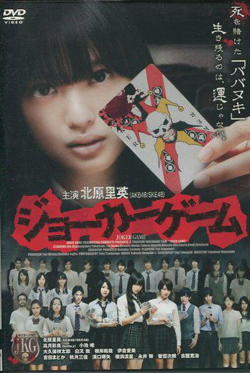 邦画, ホラー  AKB48 DVD