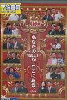 プレミアステージ2009 /笑い飯、ノンスタイル、はんにゃ、 ジャルジャル【中古】