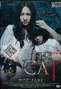 THE CAT ザ・キャット※ジャケットに押印あり /パク・ミニョン 【字幕のみ