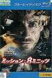 【中古Blu-ray】ミッション:8ミニッツ【字幕・吹替え】ジェイク・ギレンホール【中古】