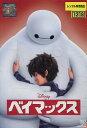 ディズニー ベイマックス【字幕・吹替え】【中古】【アニメ】中古DVD