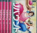 リバウンド 【全5巻セット】相武紗季 速水もこみち【中古】全巻【邦画】中古DVD