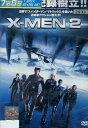 X-MEN2 X-メン2 /パトリック・スチュワート 【字幕・吹き替え】【中古】【洋画】中古DVD【ラッキーシール対応】
