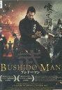 BUSHIDO MAN ブシドーマン/水野美紀【中古】【邦画】中古DVD