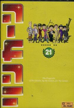 リンカーンDVD 21 /ダウンタウン【中古】中古DVD