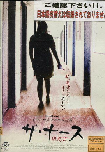 洋画, ラブストーリー  C DVD