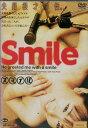 Smile スマイル /桃瀬えみる【中古】【邦画】中古DVD
