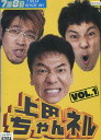 上田ちゃんネル Vol.1 /上田晋也【中古】中古DVD