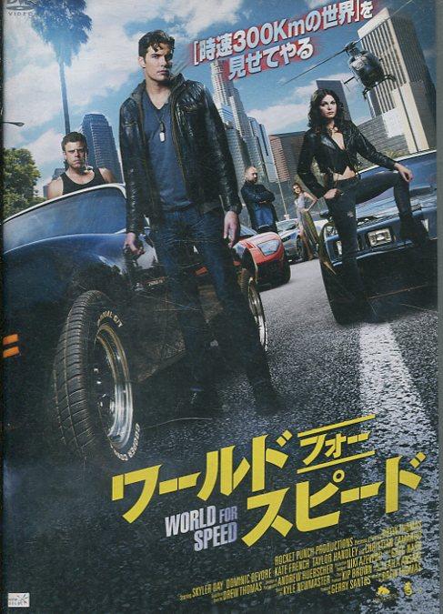 洋画, アクション  DVD