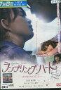 ランブリングハート -ラヴホテルズ2/臼田あさ美【中古】【邦画】中古DVD