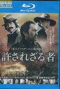 【中古Blu-ray】許されざる者 /渡辺謙 柄本明 柳楽優弥【中古】中古ブルーレイ
